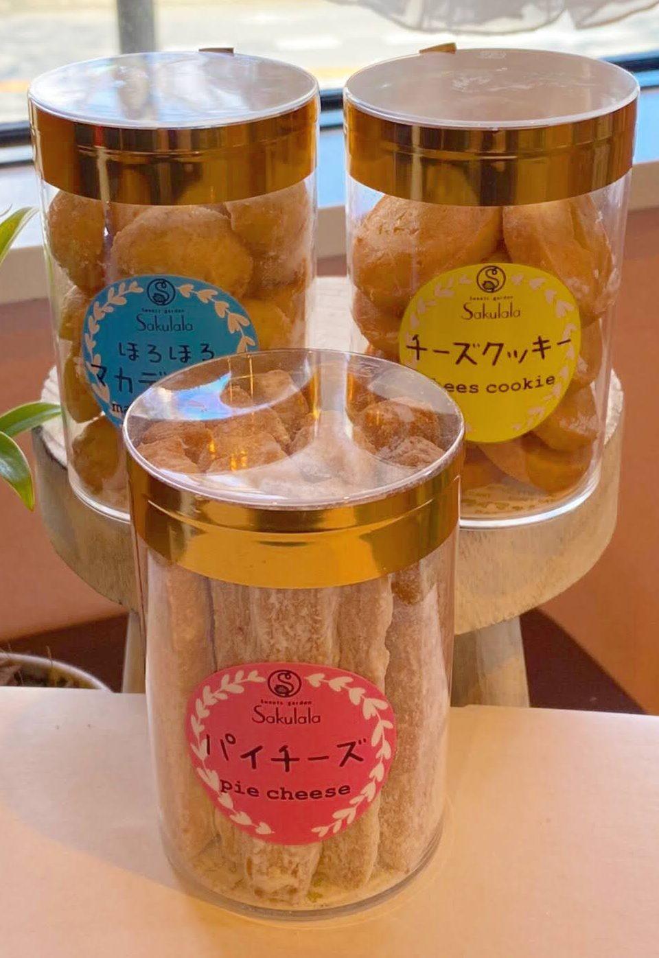 サクララ焼き菓子ハイミリオン